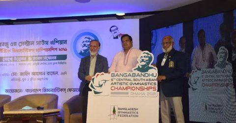 Logo of Bangabandhu 5th Central South Asian Artistic Gymnastics unveiled