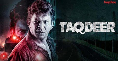 Chanchal's 'Taqdeer' receives  Promax India Award