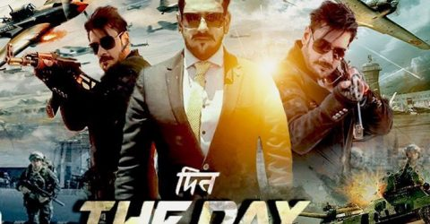 Ananta's 'Din-The Day' set to release on Dec 24
