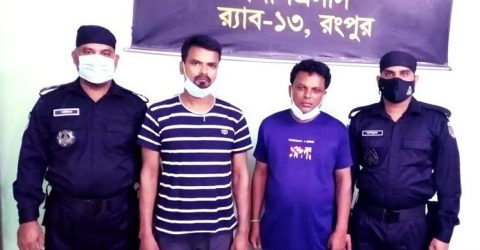 Two alleged extortionists held in Rangpur