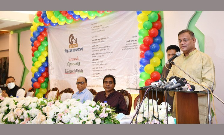 BNP looks for secret way to go to power: Hasan